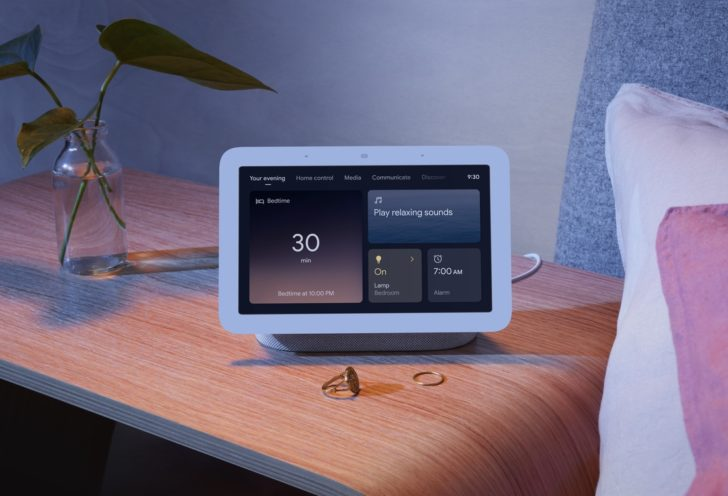 Nest displays pick up an on-screen keyboard and a bunch of other new features